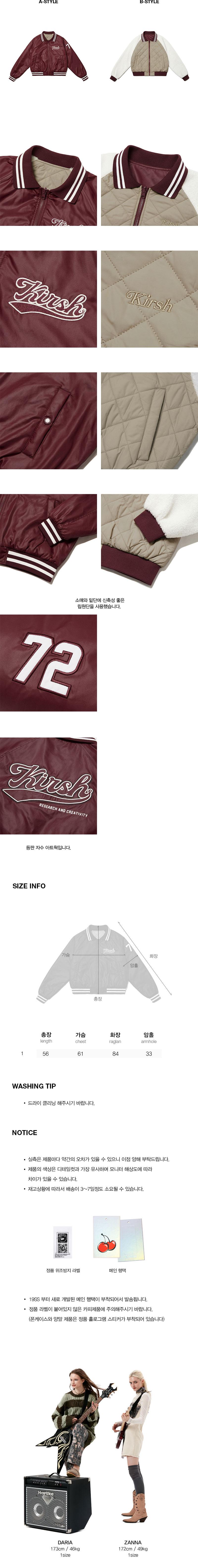 키르시(KIRSH) 베이스볼 로고 리버서블 스타디움 점퍼 KA [버건디]